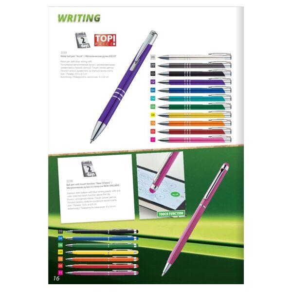 Metāla pildspalvas Katalogs-EG-M