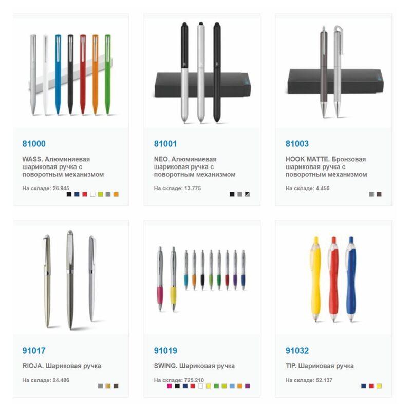 Metāla pildspalvas Katalogs-ST-M