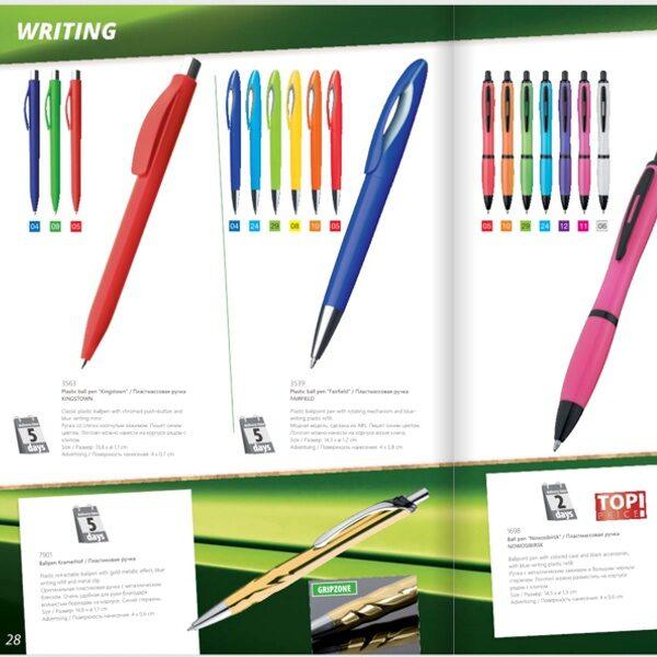 Plastmasas pildspalvas Katalogs-EG-P
