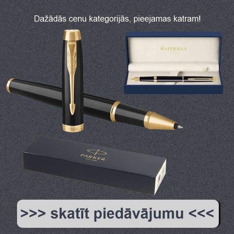 Pildspalvas dāvanai